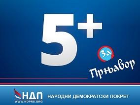 Narodni demokratski pokret – Izborna kampanja 2014. godine.