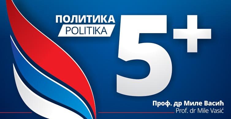 Izborna kampanja 2014. godine.