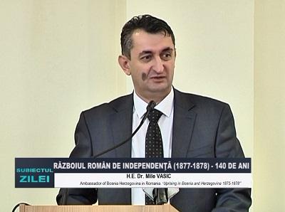 Seminar povodom 140. godišnjice nezavisnosti Rumunije