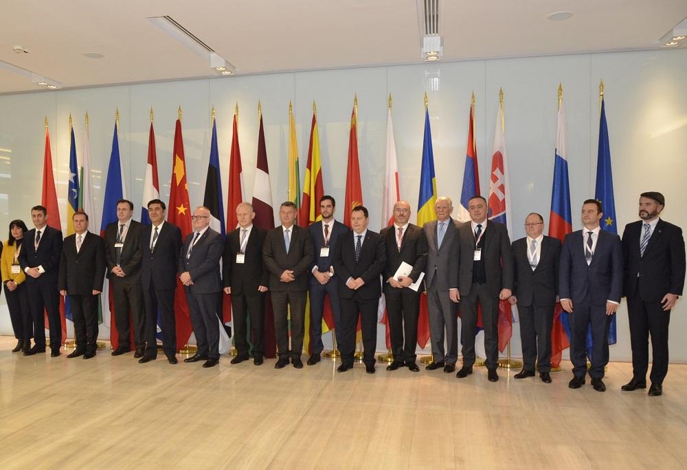 Konferencija i sajam o energetici u okviru Sporazuma ''16+1''